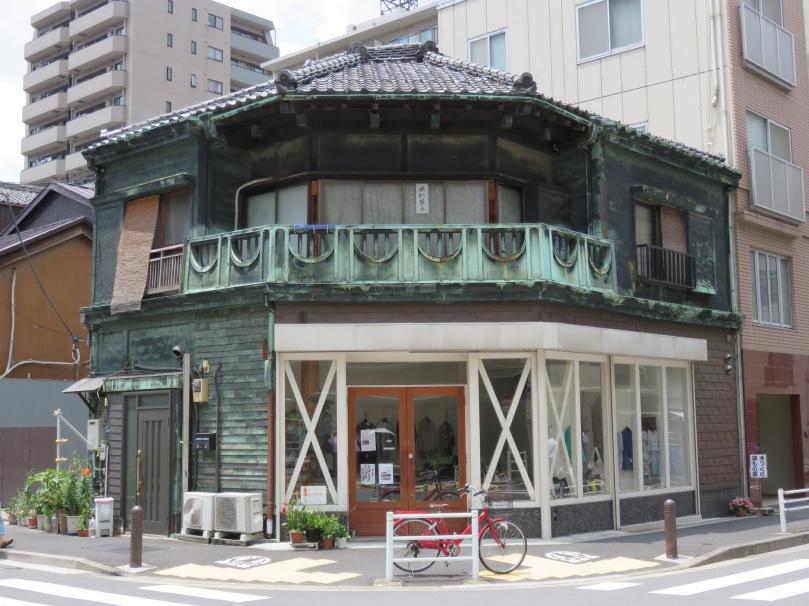 Tsukiji shop 02
